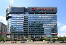 中央国债新办公楼