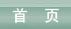 北京金德赢体育平台下载安装德赢ac米兰vwin德赢在线_网站首页